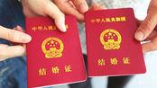 北京取消2月2日办理结婚登记 网友:只要感情深,不差这两天
