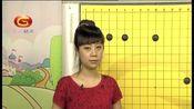 【围棋教学】围棋快乐学堂(初级)