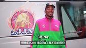 JR·史密斯: 去打CBA就是去捞钱的, 在中国第一次喝茶