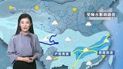 12月20日天气预报 南方阴雨相伴气温低靡 北方晴朗在线气温总体持平