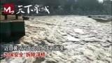 """注意绕行!黄河凌情加重现""""千里冰封"""" 济南泺口浮桥拆除"""