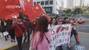 近百名香港市民赴美领馆 抗议美国干涉中国内政