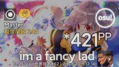 im a fancy lad丨*421pp 97.14%FC #2丨Shawn Wasabi + YDG - Burnt Rice [Master] +HR