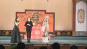 【京剧现场】郑潇全国巡演济南站结束 迟团长上台讲话+《锁麟囊》春秋亭流水