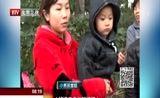 [北京您早]安徽宿州 男童不慎坠入机井 消防队员全力施救