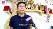 广电《龙岗新闻》深圳侨报:与新闻零距离 让报纸紧贴民心