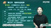 cpa税法视频得花多少钱_税法需要多少钱_注册会计师税法考试市场价格