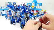 蓝色警察超级救援驱动中国拦截机器人赛车玩具