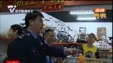 [新闻夜班]南宁市工商局抽检儿童玩具市场