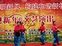 黄梅戏表演唱[四个婆婆夸媳妇] 表演单位:龙眠城郊剧社