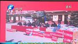 """[河南新闻联播]第六届河南省""""网络文化新生活""""大型公益活动今天启动"""