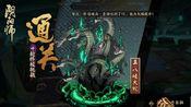【真蛇3.1no plus】最最最低配真蛇了3.0升级版!!