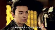 东宫小枫惨死之后,竟被发现曾孕有一子结果流产,李承鄞奔溃