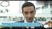 老外:香港人是我见过最勤力的 在香港就要不停的赚钱 赚钱最重要