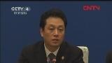[视频]中美商贸联委会中方新闻发布会:中国公民赴美签证问题获新进展