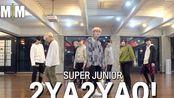 【2020.2.12】THE J 舞团 [MIRRORED] SUPER JUNIOR - 2YA2YAO! Dance Cover