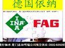 广州INA滚针轴承47/30轴承〓NK47/20轴承◆NK45/30-TV【嘉和明瑞0592-5850976】