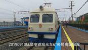 20190910抚顺电铁观光车矿务局离站回库