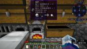 【则灵】我的世界:1.12.2 EnigTech | 这个无标题(不要看这个标题啦) 13