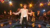 【蔡徐坤】【江苏卫视】【高能踩点】0.5倍速看卡点,极度舒适,魔接