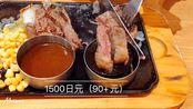 日本连锁好店推荐!哪天工作日午市都会推出一款680.日元(40-50)左右的定食哦,咖喱 汤类啥的依旧自助哦!