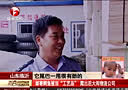 """山东临沂:邮寄鳄鱼被当""""工艺品"""" 爬出后大闹物流公司[每日新闻报]"""