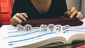 【Deng】vol.37 study with me|医学生的学习日常|2019备考记录
