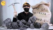 【yammoo】工种变更,不分青皮矿夫的我制作的煤炭吃播(2020年3月6日21时5分)