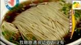 台湾女孩在杨裕兴面馆体验当服务员,一次端6碗面结果全打翻!