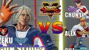 街霸5CE GuN SLinGa (Zeku) vs Chun Li & Alex & Gill