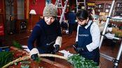 12月18日香山圣诞轰趴 鹿石花艺大师Max紧密筹备中 期待大型花艺装置落成!