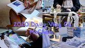2020 VLOG01 独立插画师日常 与喜茶*北京木木美术馆的插画合作 工厂制作帆布包 长隆动物园一日游 跨年 2020北京初雪 