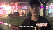 重庆渝北:醉酒男子被困厕所 消防员破拆救人