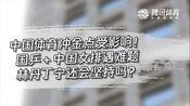 东奥推迟=老将寒冬?中国军团夺金点受困 林丹丁宁还会坚持吗?