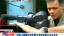 巴西一摄像记者再警方清剿毒贩行动中丧生(葉少 www.yeshao1994.com)
