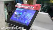 深圳创业的港青:我在内地开销每月3000元,长远发展我会选在内地!