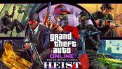 【GTA5】12月12日赌场大劫案DLC,完整预告信息来了。