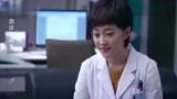 医生得了急性阑尾炎,没想到实习医生竟然高兴地不得了,太搞笑了!