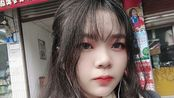 一年难得出一次初三女孩的日常hhh日常jk妆容――跟同学出去玩啦~