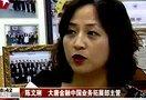 香港:国美电器起诉黄光裕并索赔 [东方新闻]港股开户,加入交流圈联系QQ: 1792958713