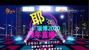 (放送文化)淄博电视台开播高清频道的宣传片