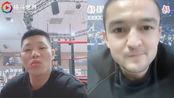 西热力江与李景亮跨界战确定拳击规则,李景亮欲为对手准备轮椅