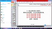 北京峰源注册消防考试—第20课 _案例真题:火灾自动报警系统
