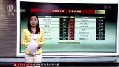9月3日五星棋牌榜最新榜单