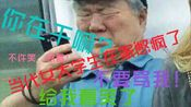 【小王同学疯了】当代女大学生零基础(guang)女(bo)团(ti)舞(cao)