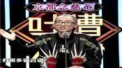吐槽大会:池子吐槽孔连顺做的特效跟字幕一样,张绍刚哈哈大笑!