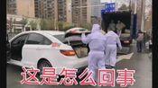 龙师傅驾驶证违章已撤销,恢复驾驶资格的卡友们,向湖北出发武汉集结。尽己之力为国为民