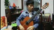【古典吉他】小罗曼斯 KLEINE ROMANCE Kevin Lam