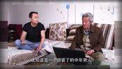 陈翔六点半:茅台:妹爷都学会用QQ了,你网名叫什么?妹爷:彩