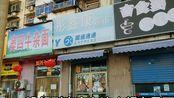 天津全能店家,本来买个炸鸡,发现老板干着超市+快递+炸鸡